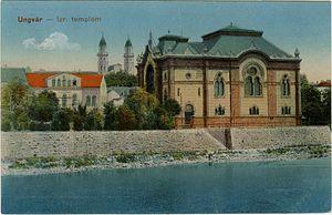 Uzhgorod Synagogue - Image: Uzhgorod (Ungvar) Great Synagogue