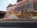 Václavské náměstí, rekonstrukce Národního muzea, zakrytá kašna.jpg