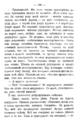 V.M. Doroshevich-Collection of Works. Volume IX. Court Essays-190.png