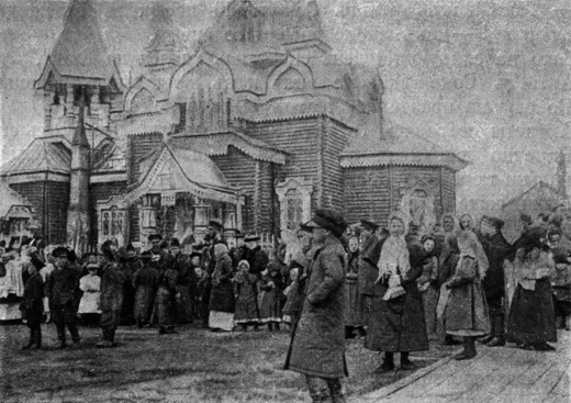 Settler's way of life. Near church at holiday. 1903 V.M. Doroshevich-Sakhalin. Part I. Settlers Way of Life. Near Cathedral at Holiday.png