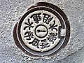 Valve.cover.in.nagaoka.city.jpg