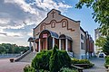 Vasniacova street (Minsk) 05 — Adventist church.jpg