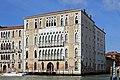 Venezia Ca Foscari R01.jpg
