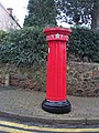 Victorian Fluted Pillar Box (Side View) - geograph.org.uk - 100153.jpg