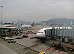View from Hong Kong International Airport Terminal 1 05.jpg