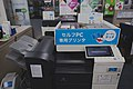 Views in April of 2019 at the Kinkos around the Shibuya neighborhood of Tokyo 02.jpg