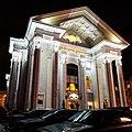 Vilnius Pramogu Bankas Night.jpg
