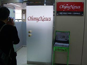OhmyNews - OhmyNews office