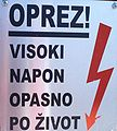 Visoki napon cropped.jpg
