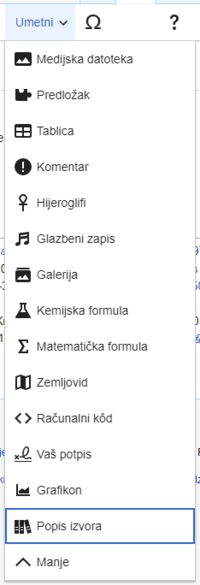 VisualEditor References List Insert Menu-hr.png