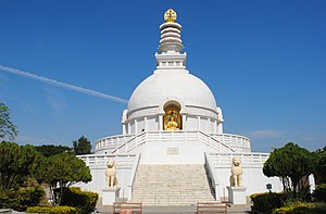 Wardha - The Viswasanthi Stupa in Wardha.