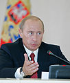 Vladimir Putin 32nd G8 Summit-2.jpg