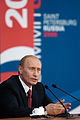Vladimir Putin 32nd G8 Summit-9.jpg