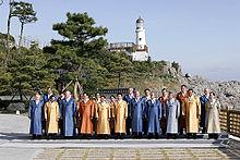 Vladimir Putin at APEC Summit in South Korea 18-19 November 2005-8.jpg