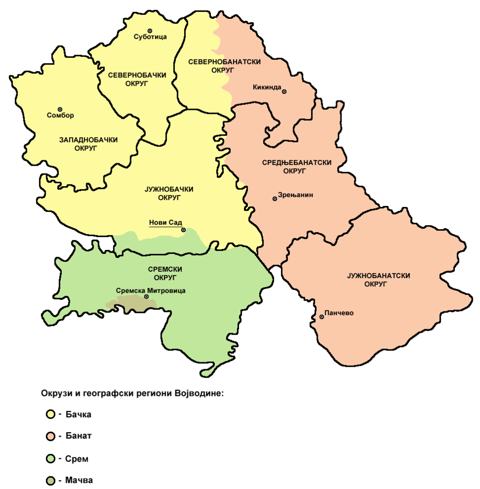Vojvodina okruzi regioni sr