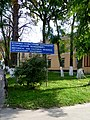 Volodymyr-Volynskyi Volynska-cultural layer-Old Volodymyr.jpg