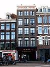 wlm - andrevanb - amsterdam, prins hendrikkade 23