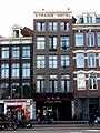 WLM - andrevanb - amsterdam, prins hendrikkade 23.jpg