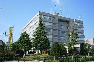 Wakō, Saitama - Wakō City Hall