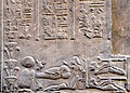 Wall relief Kom Ombo10 b.jpg