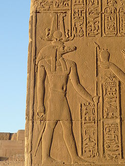 Wall relief Kom Ombo7