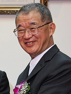 Wang Chien-shien (cropped).jpg