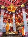 Wat Phra Yuen Phutthabat Yukhon 00.jpg