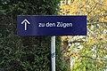 Weener - Am Bahnhof - Bahnhof 02 ies.jpg