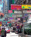 Wellington Road from Central-Midlevels Escalator crossing, Hong Kong.jpg