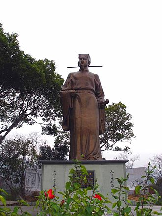 Wen Tianxiang - Statue of Man Tin Cheung in San Tin, Hong Kong.