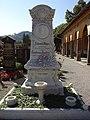 Westfriedhof Innsbruck Nördlicher Teil Grab Weyrer.jpg