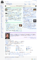 Wikipedia Main Page on 10th Anniversary.png