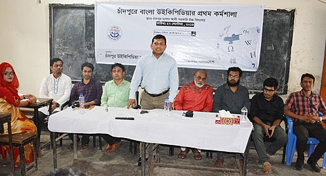 Wikipedia workshop in Chandpur (9).jpg