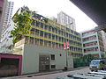 Wong Tai Sin Government Primary School northeast side.jpg