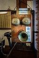 Wooden hand-cranked wall telephone.jpg