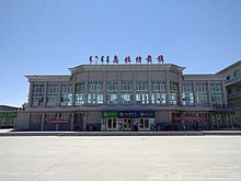 Wulateqianqi Station.jpg
