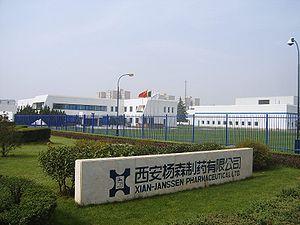 Janssen Pharmaceutica - Xi'an-Janssen