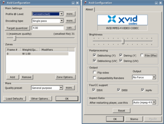 Xvid - Encoder and decoder configuration dialog