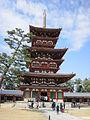 Yakushi-ji National Treasure World heritage 国宝・世界遺産薬師寺34.JPG