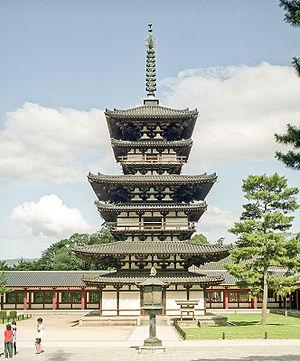 Mokoshi - Image: Yakushiji Pagoda