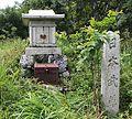 Yamato Takeru (Mount Ibuki).JPG