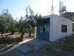 Yanun - Image: Yanoun Palestine UN emergency generator