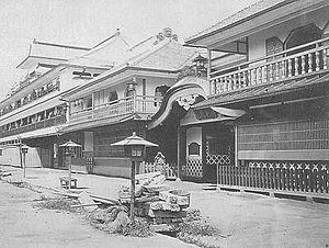 Yūkaku - A Yūkaku in Tokyo, 1872