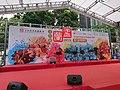 Yu Lan Cultural Festival 2018 Stage.jpg