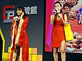 Yua Mikami and IGS hostess on Taiwan Pavilion stage 20180127b.jpg