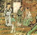 Yuan Daoist Temple Mural.jpg