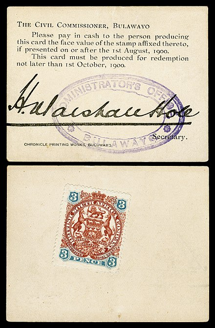 British South Africa Company stamp used to validate emergency issue currency for use in Bulawayo, authorized by Hugh Marshall Hole. ZIM-S662-Marshall Hole-3 Pence (1900).jpg