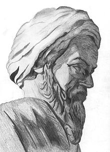 al razi essay Al-razi's al-tibb al-ruhani (on spiritual medicine) embodies his epicurean ethical system it was written al-razi wrote essays on the subjects such as the reasons for people's preference of inferior physicians, a mistaken view of.