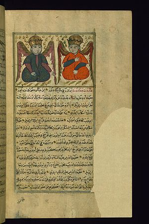 Munkar and Nakir - This illustration from Walters manuscript W.659 depicts the angels Munkir and Nakir, who are charged with questioning the deceased people.