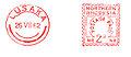 Zambia stamp type B1.jpg